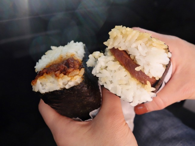 Musubi from Port Town Chevron