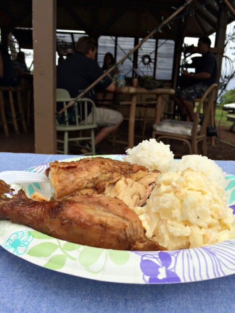 Food and fun (and more scoops of rice) at our Huli Huli chicken stop