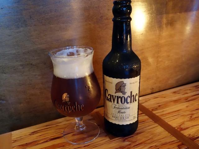 Chambar beer