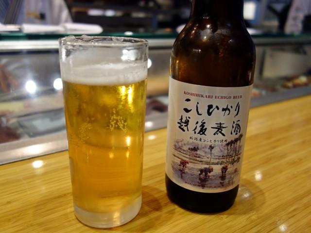 Tojo's beer